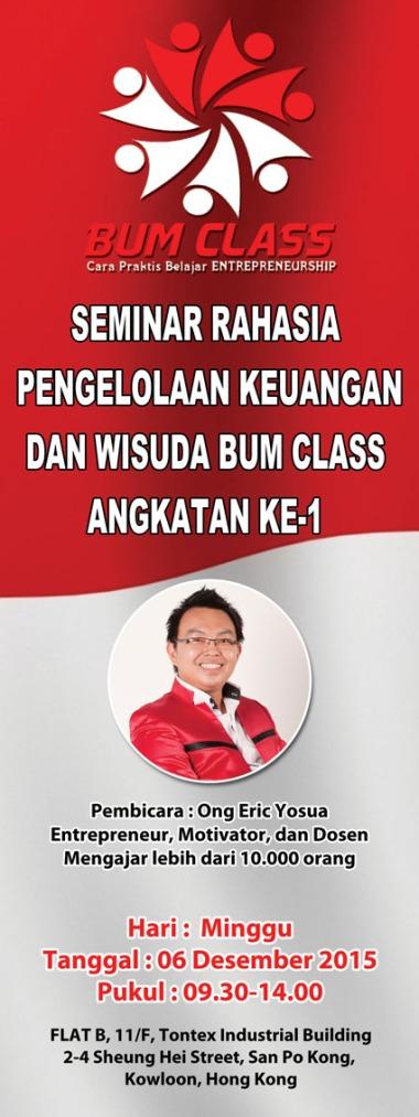 X banner Bum Class